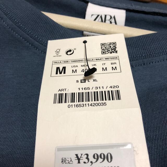 ZARA(ザラ)の新品タグ付き✨ザラ オーバーサイズ ビッグTシャツ ロンT メンズのトップス(Tシャツ/カットソー(半袖/袖なし))の商品写真