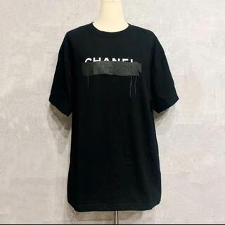 ポリーヌブロー CHANEL  Tシャツ パロディ ロゴ ビックTシャツ