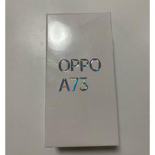 OPPO - OPPO A73  ネイビーブルー オッポ 未使用未開封