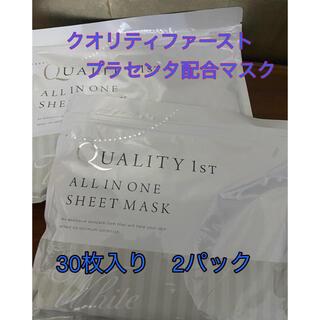クオリティファースト(QUALITY FIRST)のクオリティファースト/日本製/オールインワンシートマスク ホワイト30枚2パック(パック/フェイスマスク)