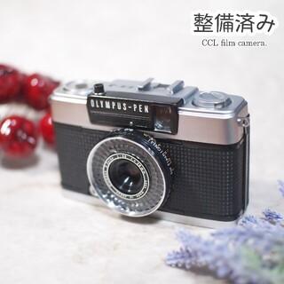 OLYMPUS - 【整備済み、完動品】OLYMPUS PEN EE-3(CCLフィルムカメラ)