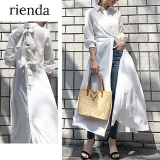 rienda - 【リエンダ】白 シャツワンピ ロングワンピース