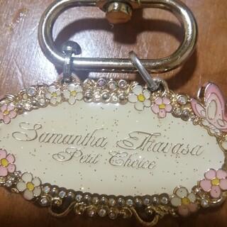 サマンサタバサプチチョイス(Samantha Thavasa Petit Choice)のSamantha Thavasaチョイス♥バッグチャーム(キーホルダー)