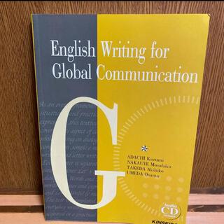 English Writing for Global Communication(語学/参考書)