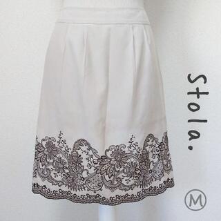 ストラ(Stola.)の【Stola. 】 花刺繍 フレア スカート ベージュ サイズ38(ひざ丈スカート)