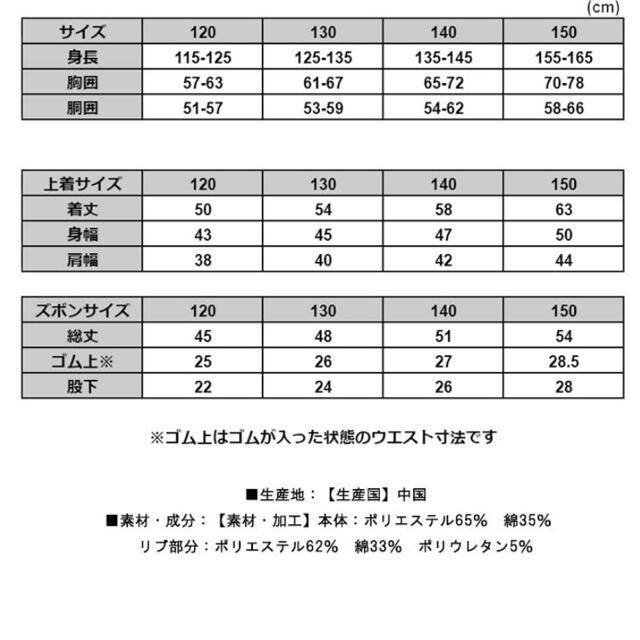 BANDAI(バンダイ)の120 ビックシルエット 柱 パジャマ バンダイ公式 エンタメ/ホビーのおもちゃ/ぬいぐるみ(キャラクターグッズ)の商品写真