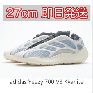 """アディダス(adidas)のadidas YEEZY 700 V3 """"KYANITE""""(スニーカー)"""