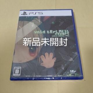 プレイステーション(PlayStation)の// ボイド・テラリウム・プラス void tRrLM();++ver PS5(家庭用ゲームソフト)