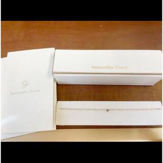 サマンサティアラ(Samantha Tiara)のサマンサティアラ ブレスレット ラブチェーン 限定BOX付き(ブレスレット/バングル)