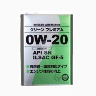 オートルブ クリーンプレミアム エンジンオイル 0W-20 4L SN/GF-5