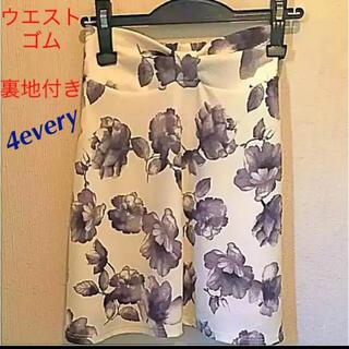 フォーエブリー ウエストリボン花柄スカート 春物スカート フレアスカート