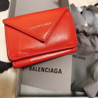 Balenciaga - バレンシアガ PAPIER ミニウォレット 赤 BALENCIAGA