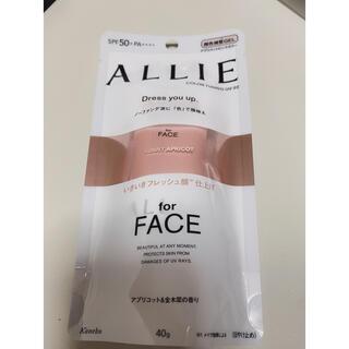アリィー(ALLIE)のアリィー カラーチューニングUV AP アプリコットピンクカラー(40g)(日焼け止め/サンオイル)