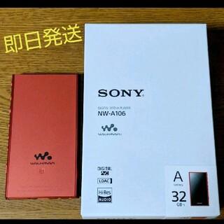 WALKMAN - SONY ウォークマン Aシリーズ NW-A106(R)