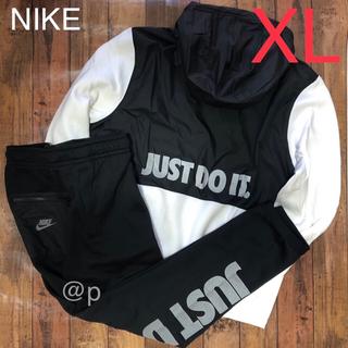 NIKE - 新品 NIKE ナイキ スウェット パーカー&パンツ 上下セット XL