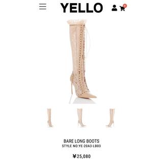 イエロー(yellaw)の【最終値下げ】YELLO BARE LONG BOOTS(ブーツ)
