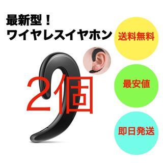 【即日発送!!】 最新型 箱付き 超軽量 耳にかける ワイヤレス イヤホン