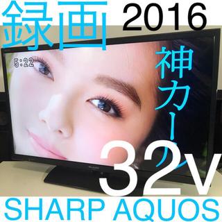 SHARP - 【録画スリムフレーム】32型 LED液晶テレビ アクオス AQUOS シャープ