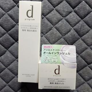 ディープログラム(d program)のdプログラム☆化粧水&ジェル(化粧水/ローション)