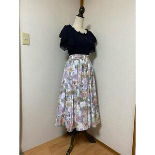 axes femme - 値下げ再出品 ★新品 ぼかし花柄ロングスカート