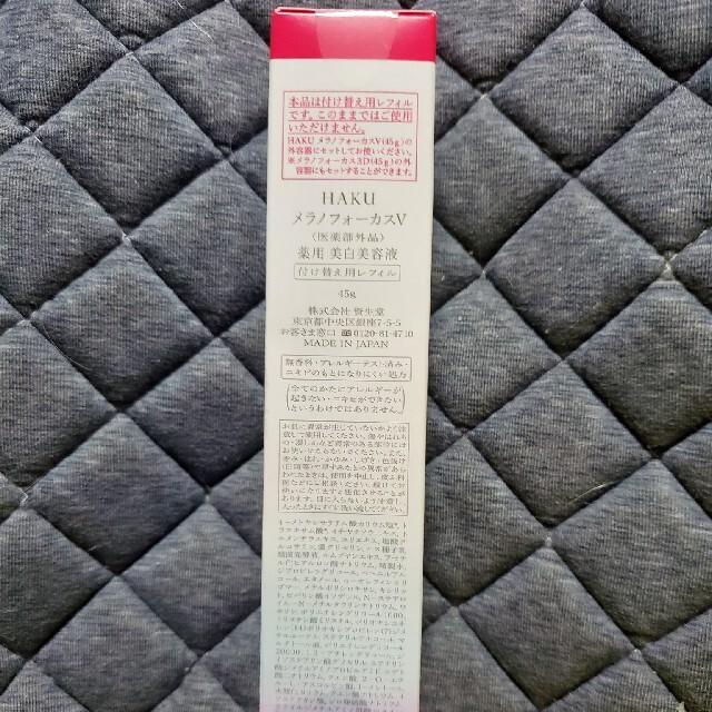 ネオジム様 確認用 コスメ/美容のスキンケア/基礎化粧品(美容液)の商品写真