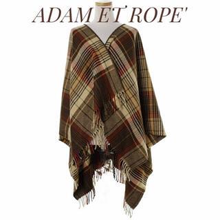 アダムエロぺ(Adam et Rope')のADAM ET ROPE'【美品】大判 タータンチェック柄 フリンジ ストール(ストール/パシュミナ)