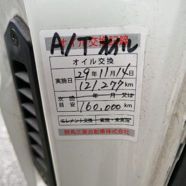 三菱(ミツビシ)のパジェロミニ 自動車/バイクの自動車(車体)の商品写真