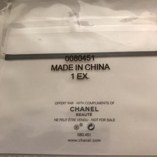 CHANEL(シャネル)のNEW❣️CHANELココブレスレットノベルティ レディースのアクセサリー(ブレスレット/バングル)の商品写真