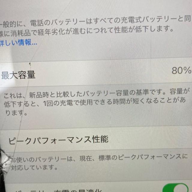 iPhone(アイフォーン)のiPhone8 SIMフリー64GB 画面割れ 元au スマホ/家電/カメラのスマートフォン/携帯電話(スマートフォン本体)の商品写真