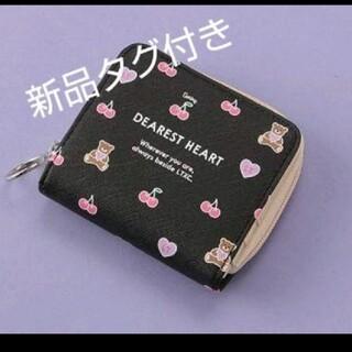 ラブトキシック(lovetoxic)の《新品タグ付き》ラブトキシック財布(2つ折り)(財布)