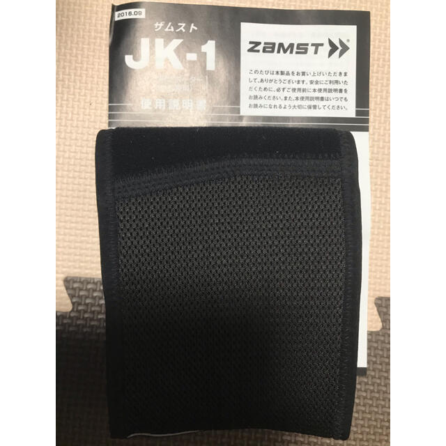 ZAMST(ザムスト)の膝 サポーター スポーツ/アウトドアのトレーニング/エクササイズ(トレーニング用品)の商品写真
