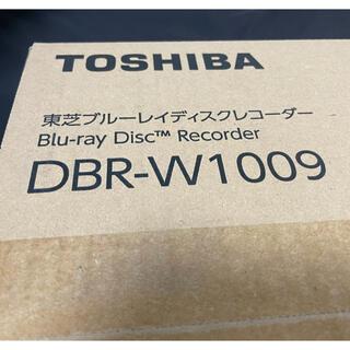 東芝 - 新品未開封品 REGZA レグザ ブルーレイ DBR-W1009 1TB