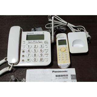 Panasonic - Panasonic 電話機 コードレス子機付き VE-GD23DL