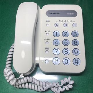 パイオニア 電源不要電話機 TF-12-W 固定電話