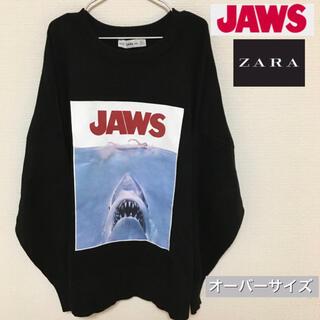 ZARA - ZARA  JAWS  コラボ トレーナー