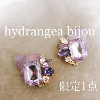 hydrangea bijou pierce(ピアス)