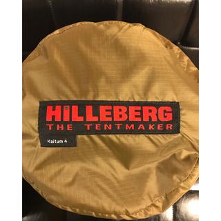 ヒルバーグ(HILLEBERG)のヒルバーグ HILLEBERG カイタム4 サンド 新品未使用(テント/タープ)