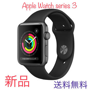 Apple Watch - Apple Watch series 3 38mm