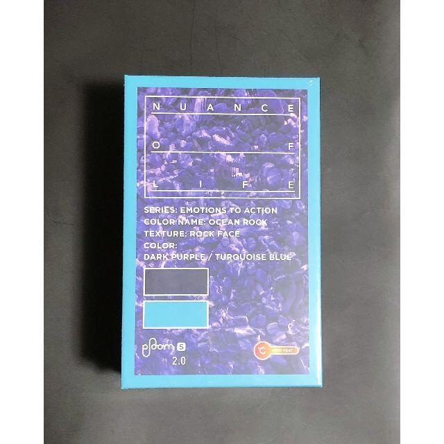 PloomTECH(プルームテック)の★新色★オーシャンロック★JTプルームS2.0本体スターターキット/プルームエス メンズのファッション小物(タバコグッズ)の商品写真