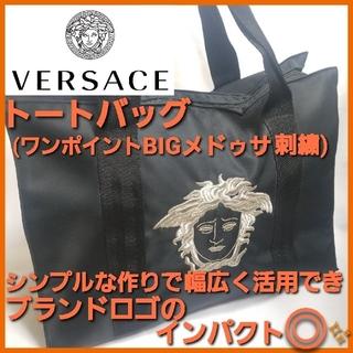 ジャンニヴェルサーチ(Gianni Versace)のGIANNI VERSACE ジャンニ ヴェルサーチ✨トートバッグ❗ハンドバッグ(トートバッグ)