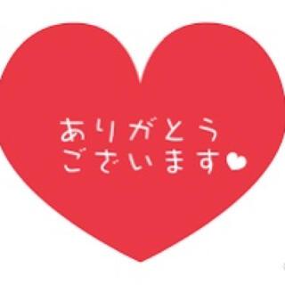 グレイル(GRL)のちあき様♡専用(ロングワンピース/マキシワンピース)