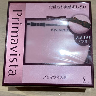 Primavista - プリマヴィスタ 化粧もち実感 おしろい
