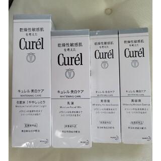 Curel - 週末SALE!!キュレル 化粧水 乳液 美容液2本
