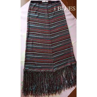 イブルース(IBLUES)の◎未使用◎【i BLUES】フリンジニットスカート(ロングスカート)