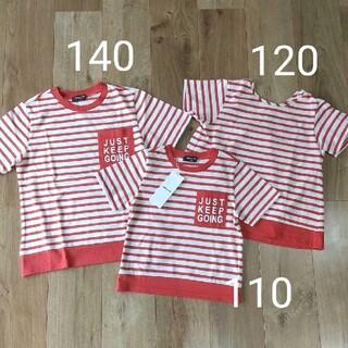COMME CA ISM - コムサイズム 半袖 Tシャツ 140 120 110 お揃い 新品