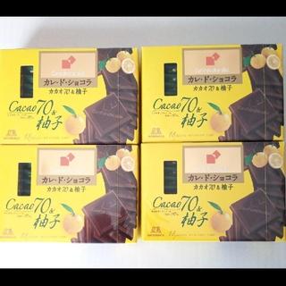 森永製菓 - 【激安!】カレ・ド・ショコラ 4箱 定価税込1598円 チョコレート詰め合わせ
