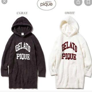 gelato pique - ジェラートピケ ルームウェア 新品