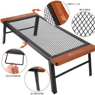 アウトドア テーブル メッシュ 折り畳み キャンプ