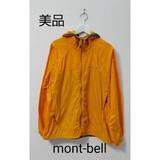 mont bell - mont-bell  オレンジ  ナイロンジャケット