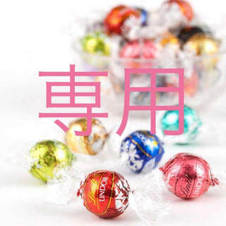 リンツ(Lindt)のぴぴ様専用 リンツ リンドール チョコレート(菓子/デザート)
